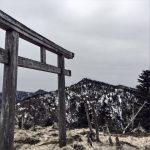 「八経ヶ岳(大峰山脈)」登山ルート・登山道・登山コース・登山口・駐車場・アクセス・登山日記など役立つ解説